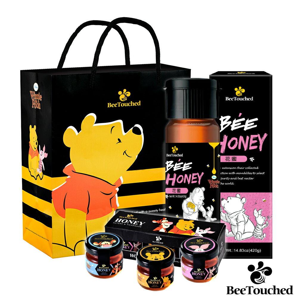 蜜蜂工坊-  迪士尼系列蜂蜜 甜蜜特惠組(維尼420g+手作蜂蜜30gx3) ✿✿✿ 送 迪士尼授權 維尼提袋 - 限時優惠好康折扣