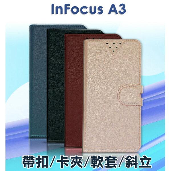 【沙發皮套】富可視InFocusA3書本翻頁式側掀保護套插卡手機套斜立支架磁扣軟殼-ZW