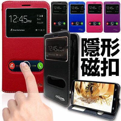 愛瘋潮工作室:【愛瘋潮】SAMSUNGGalaxyNote8雙視窗隱形磁扣手工開窗皮套保護套