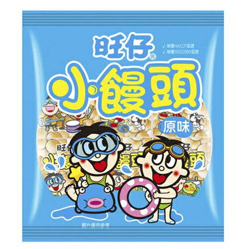 旺旺 旺仔 小饅頭 經濟包 320g