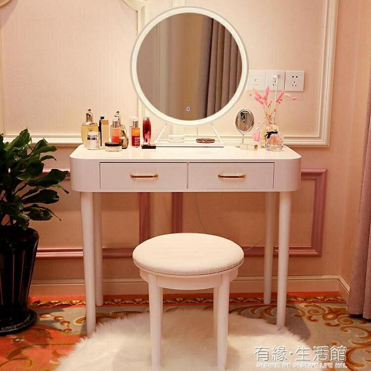 化妝台桌 梳妝台小戶型臥室現代簡約經濟型北歐網紅isn風桌櫃一體櫃