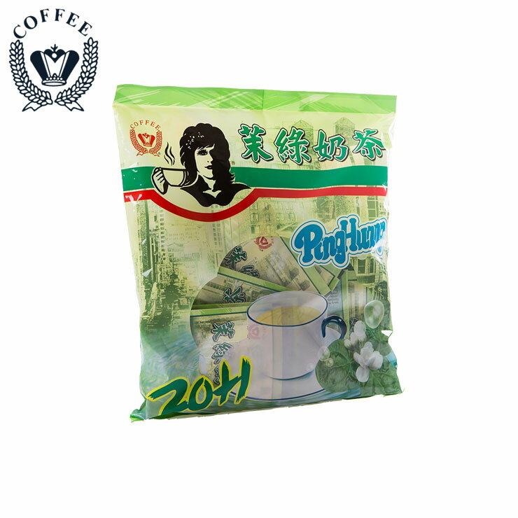 品皇咖啡 3in1茉綠奶茶 經濟包 21入