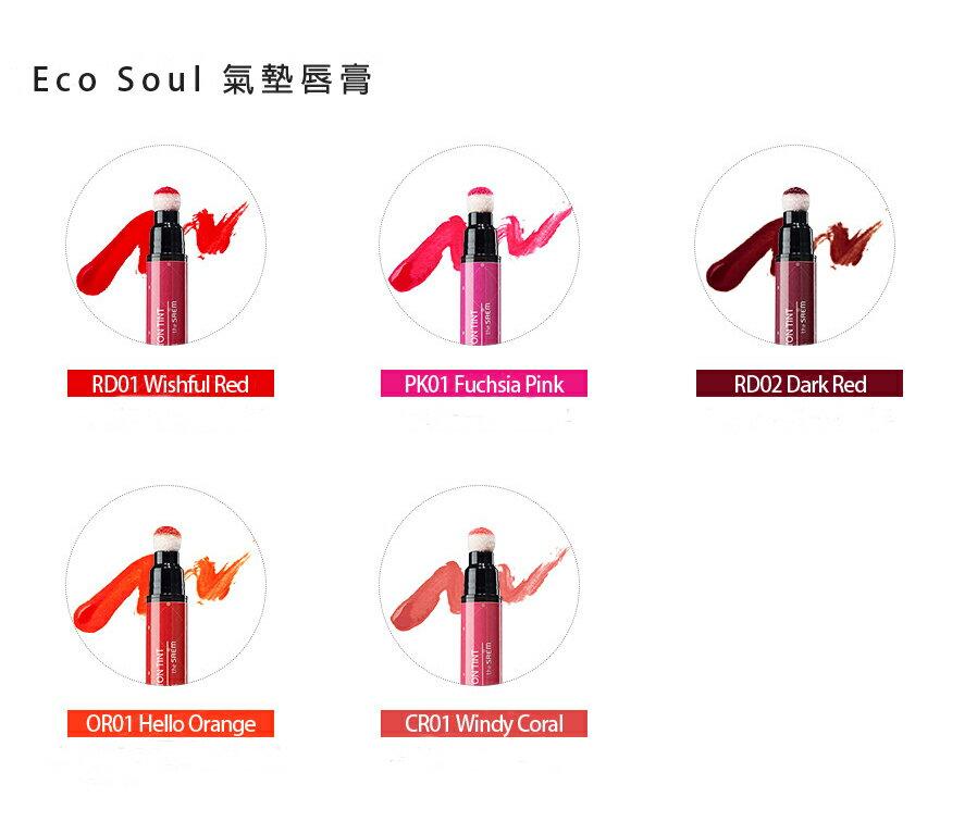 【即期良品】韓國the SAEM Eco Soul 氣墊唇膏-4.1g Eco Soul Cushion Button Tint【辰湘國際】 1