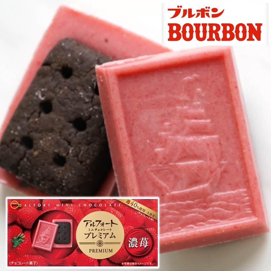 【Bourbon北日本】帆船巧克力餅乾-高級濃草莓風味 12枚入 59g アルフォートミニチョコプレミアム濃苺 日本進口零食