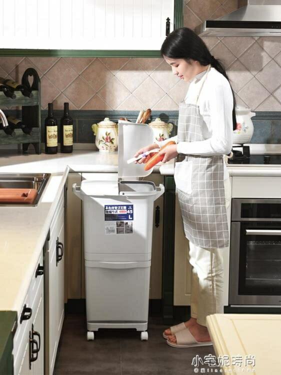 日式垃圾桶家用廚房客廳創意臥室大號雙層分類帶蓋干濕大垃圾箱
