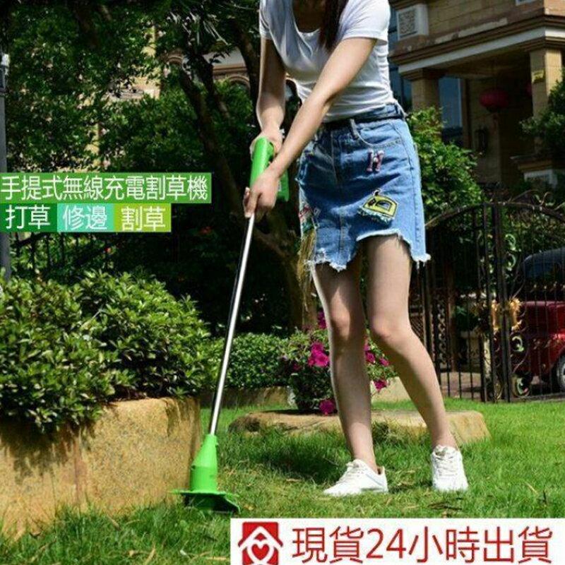 -割草機 家樂美充電式電動割草機家用除草機小型多 草坪機