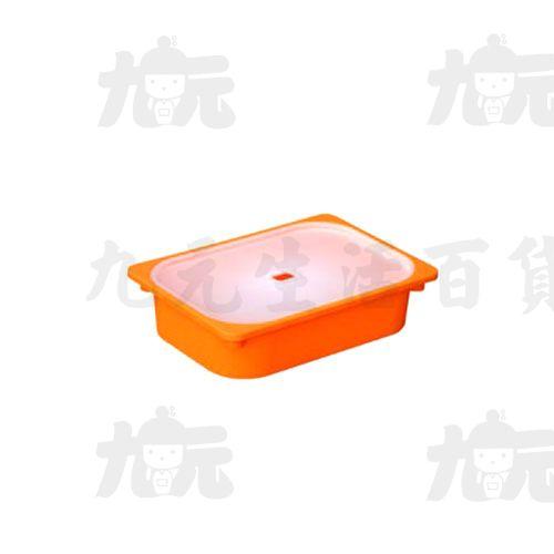 【九元生活百貨】聯府AW61-4卡拉1號附蓋儲物盒(橘)置物收納AW614