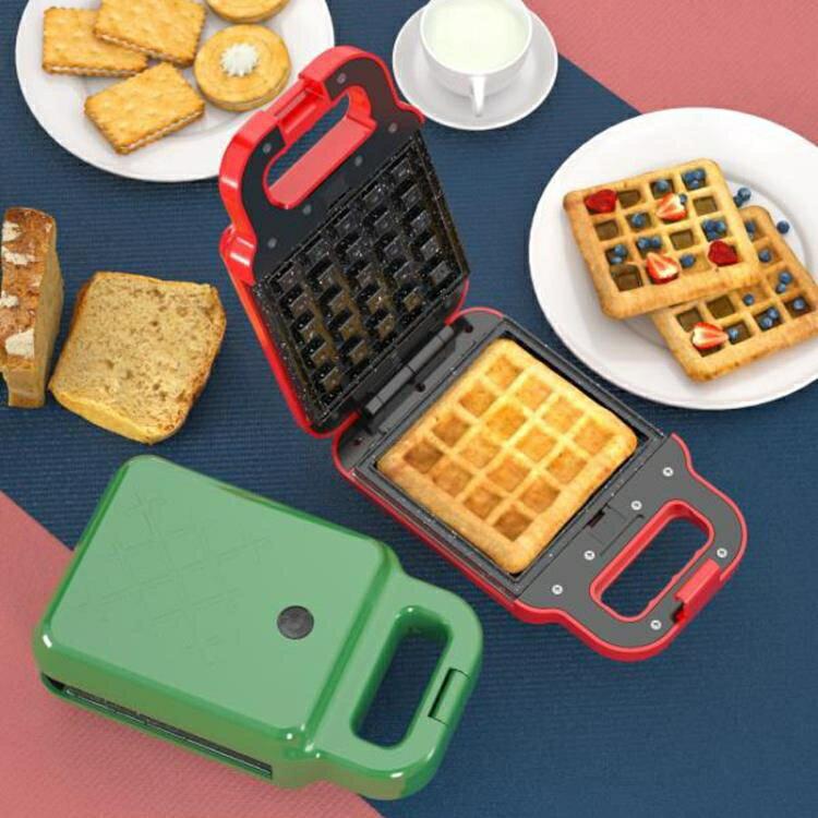 三明治機早餐機輕食華夫餅機壓烤吐司面包機多功能三明治家用