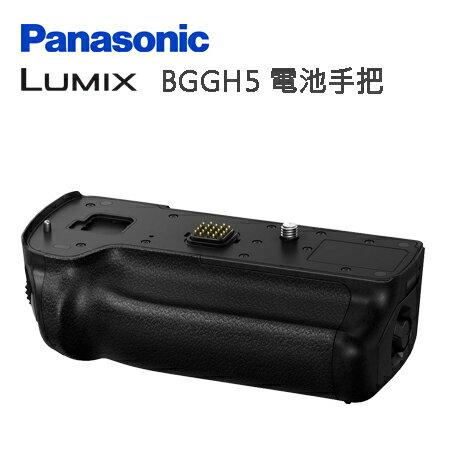 """正經800:""""正經800""""PANASONICDMW-BGGH5垂直把手握把手把GH5相機專用公司貨"""