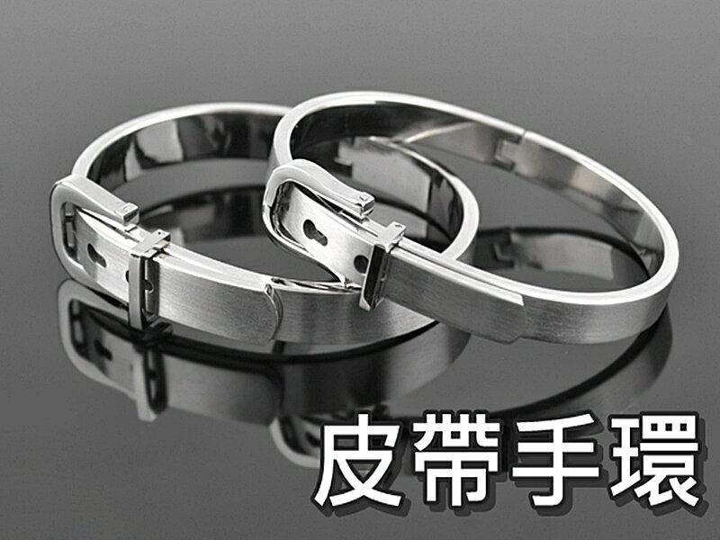 ~316小舖~~B57~ 316L鈦鋼手環~皮帶手環~單件價  生日  西洋情人節   鋼