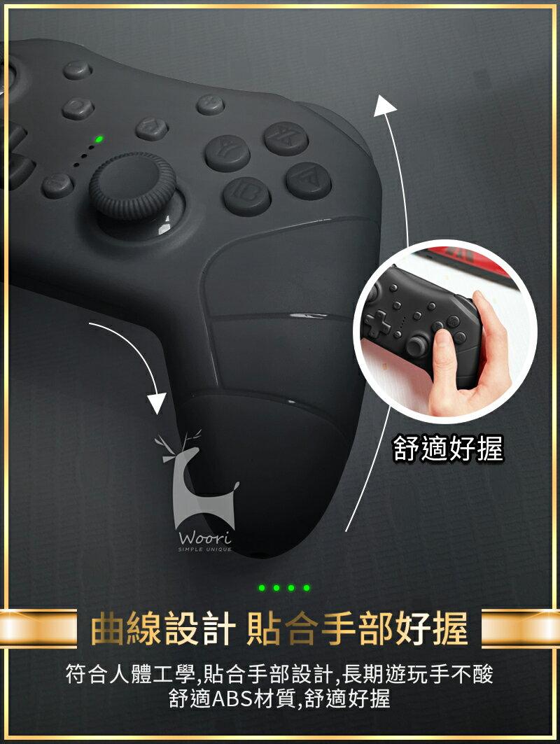 【好評發售中】@Woori 3c@ 任天堂 Nintendo switch  PRO 手把 NS 控制器 良值 2G 二代 搖桿 支援NFC 無線手把 (三色) (贈送TYPE-C手把充電線) 5