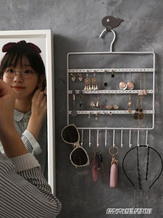 首飾收納盒掛耳環飾品架創意首飾架項鍊耳釘首飾收納盒展示架耳