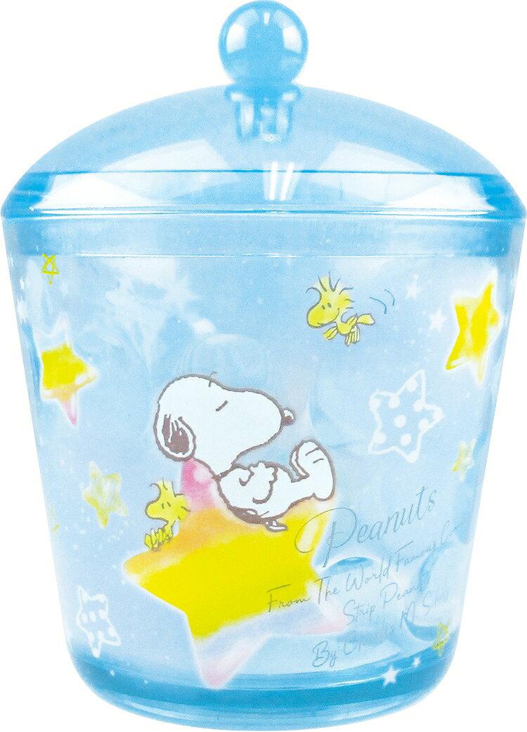 【真愛 】4548626092703 透明小物收納罐-SN星星GAB 史努比snoopy 飾品盒 收納盒 收納罐 置物罐 儲物罐 桌上收納
