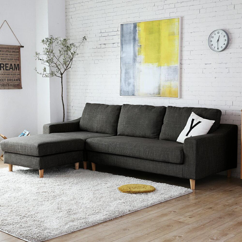 買家推薦★HOGO雨果簡約舒適沙發 / L型沙發-2色  /  H&D 2