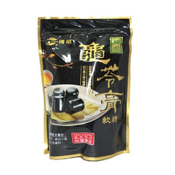 琦順~龜苓膏軟糖400公克/包(純素)