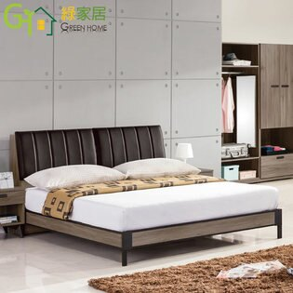 【綠家居】路特時尚5尺木紋皮革雙人床台組合(不含床墊)