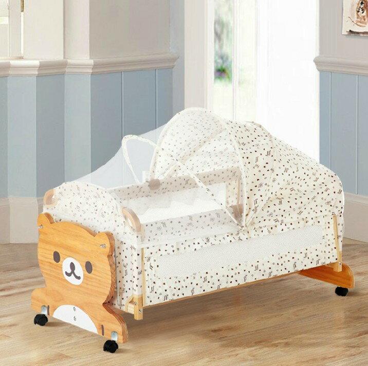 造型搖籃 嬰兒床 小床 附蚊帳