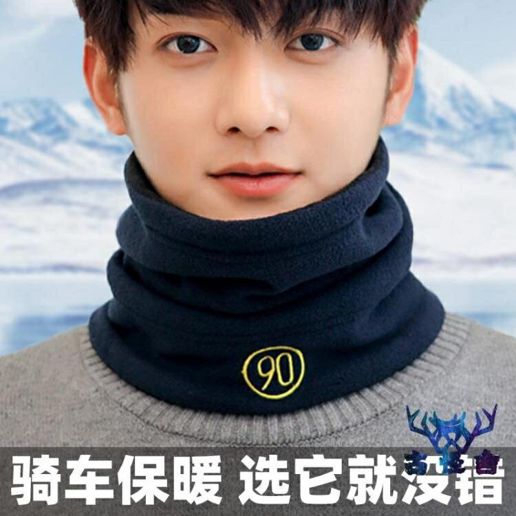 圍脖男冬季護頸脖套保暖兩用百變圍巾