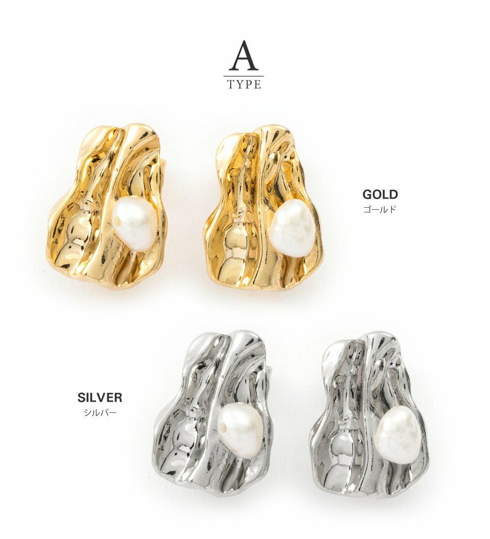 日本Cream Dot  /  不規則珍珠穿孔耳環  /  s00011  /  日本必買 日本樂天代購  /  件件含運 3