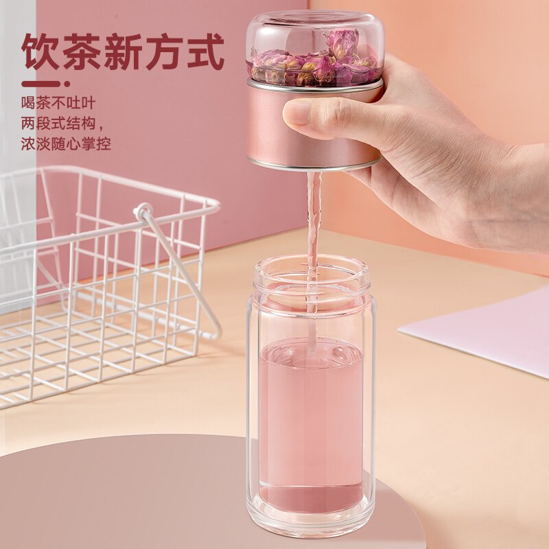 雙層玻璃杯水杯女便攜可愛茶水分離泡茶杯少女杯子學生男水杯