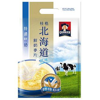【豪上豪】桂格北海道特濃鮮奶(28g*12包)