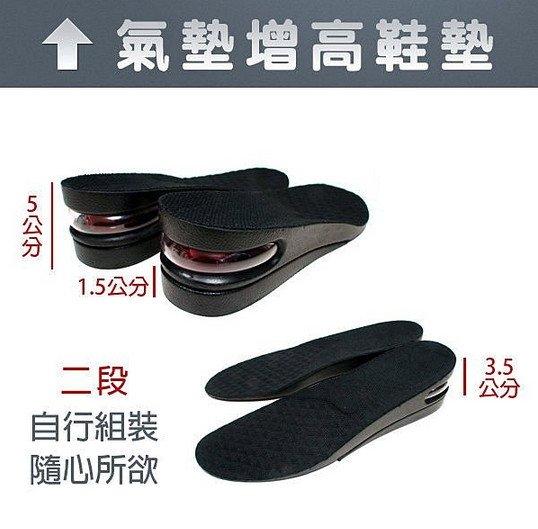 韓國 厚底 氣墊 增高鞋墊 MAX 男女適用 現貨供應