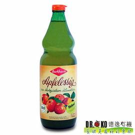 《DR.OKO德逸有機食品》有機德國蘋果醋(750ml)