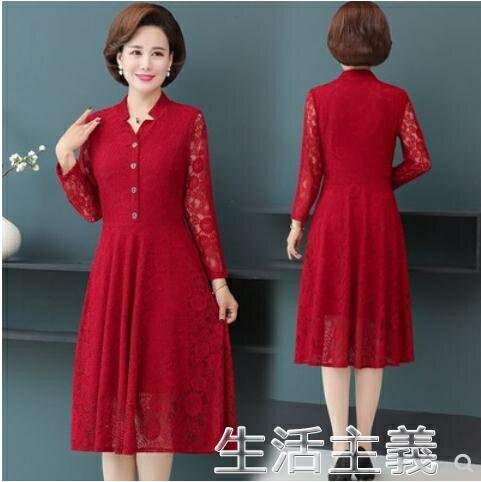 媽媽禮服 媽媽秋裝蕾絲結婚禮服連衣裙喜婆婆婚宴裝丈母娘高貴紅色婚慶裙子