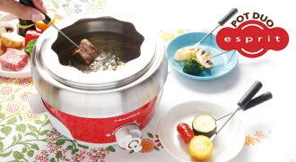 日本 Recolte pot duo esprit RPD-2 麗克特小型家用多功能不鏽鋼電子調理鍋組 (預購)