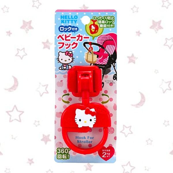 日本進口正版三麗鷗凱蒂貓嬰兒車用掛勾360度旋轉576291