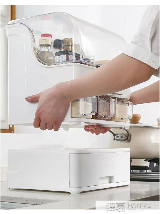 防油帶蓋調味盒油鹽醬醋瓶調料罐子置物架廚房用品收納盒組合套裝【居家家】