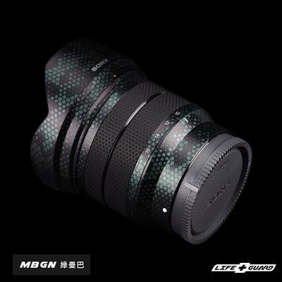 樂福數位 LIFE+GUARD 相機 鏡頭 包膜 SONY E 10-18mm F4 OSS (標準款式)