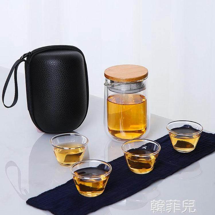 快客杯 玻璃旅行茶具套裝便攜式包旅游泡茶壺簡易茶杯快客杯功夫一壺二杯