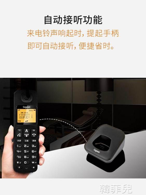 電話機 電話機座機 Gigaset A190 家用固定無線固話子母機單機無繩電話