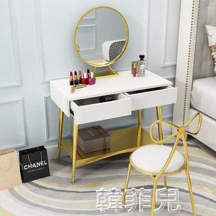 梳妝臺 北歐梳妝臺臥室現代簡約小戶型化妝桌簡易迷你女化妝櫃