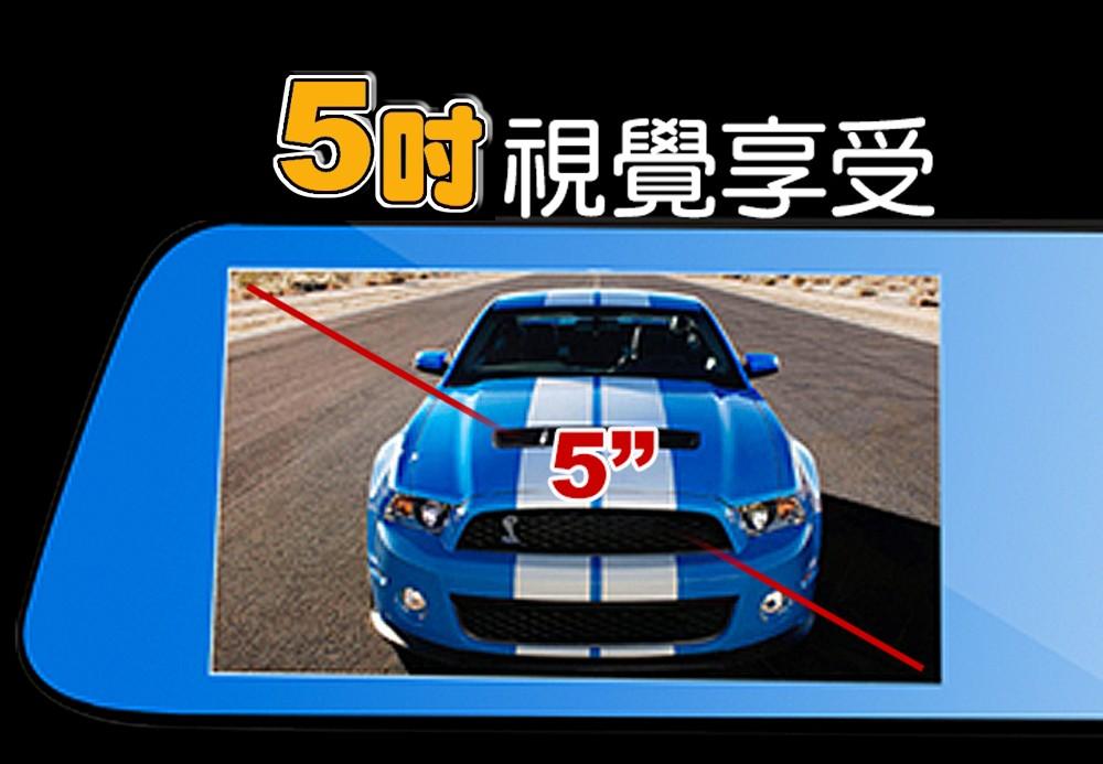 送32G記憶卡 CORAL M8 4K GPS測速後視鏡雙錄ADAS行車紀錄器 165度廣角 4K 車速顯示 碰撞鎖檔 2
