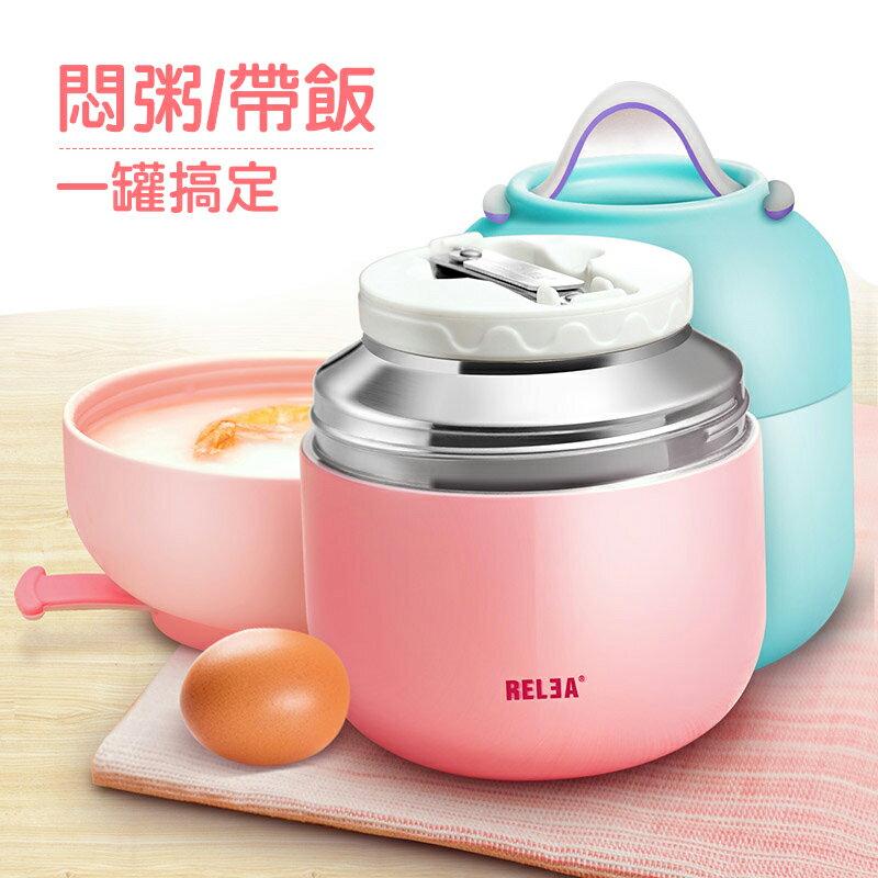 Hello 馬卡龍色 304不鏽鋼悶燒保溫罐 (附湯匙)