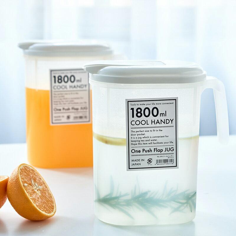 冷水壺 進口家用涼水壺塑料耐高溫冷水壺日式冰箱大容量涼開水飲料瓶