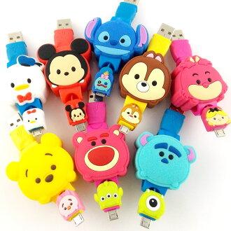【Disney】 TSUM TSUM Micro USB 造型伸縮傳輸線