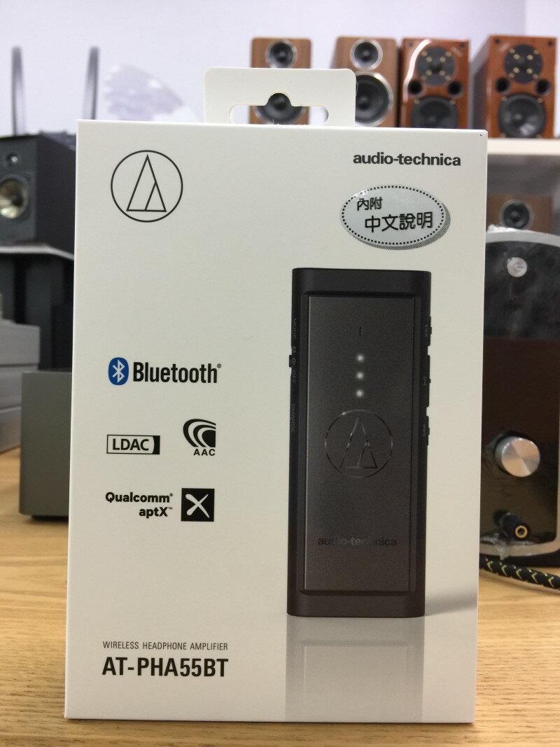 <br/><br/>  ☆宏華資訊廣場☆Audio-technica  AT-PHA55BT 無線藍芽耳機擴大機 傳輸器<br/><br/>