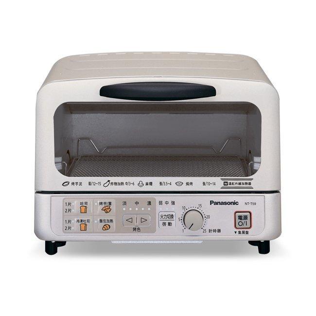 Panasonic 國際牌 1000W 遠紅外線電烤箱 NT-T59