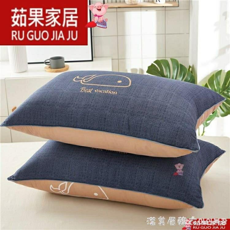 網紅軟枕頭高枕芯加厚加高超柔軟護頸椎助睡眠男生款單人舒適學生 迎新年狂歡SALE