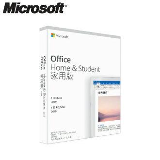 微軟 office 家用 版 home and student 2019 中文 版