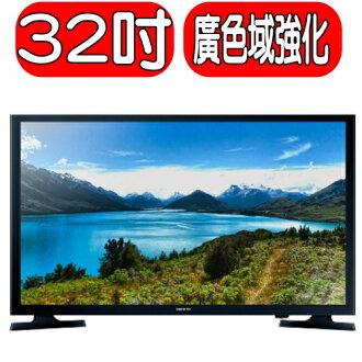 《特促可議價》SAMSUNG三星【UA32K4100/UA32K4100AWXZW】電視《32吋》福利品