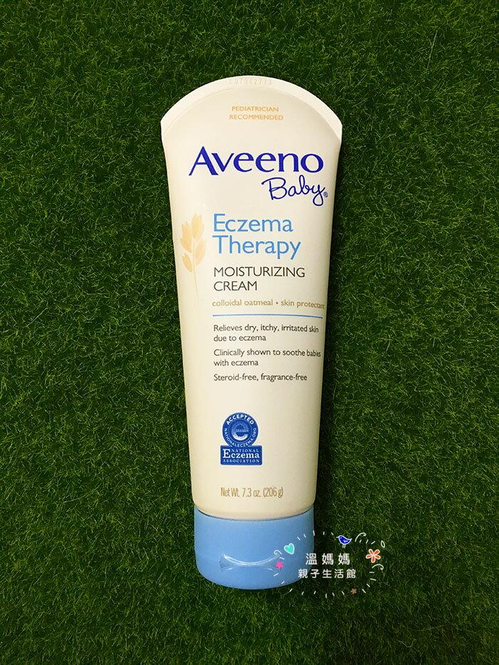 《★代購★美國Aveeno Baby》Eczema Therapy 天然燕麥寶寶保濕舒緩乳霜 低敏感 206g 美國代購 平行輸入 溫媽媽