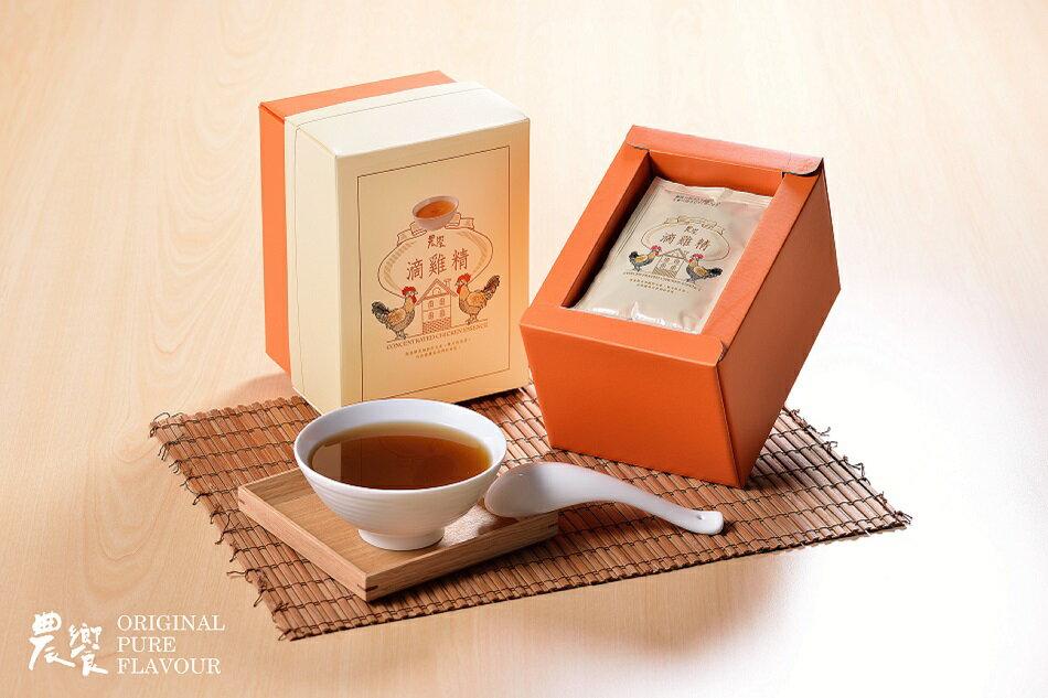 農饗【純滴雞精】禮盒組(6包*65ml)  嚐鮮 優惠 促銷中★冷凍配送★ 1