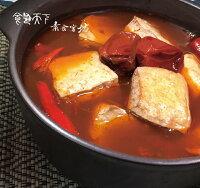 火鍋推薦到素食麻辣火鍋-1200g