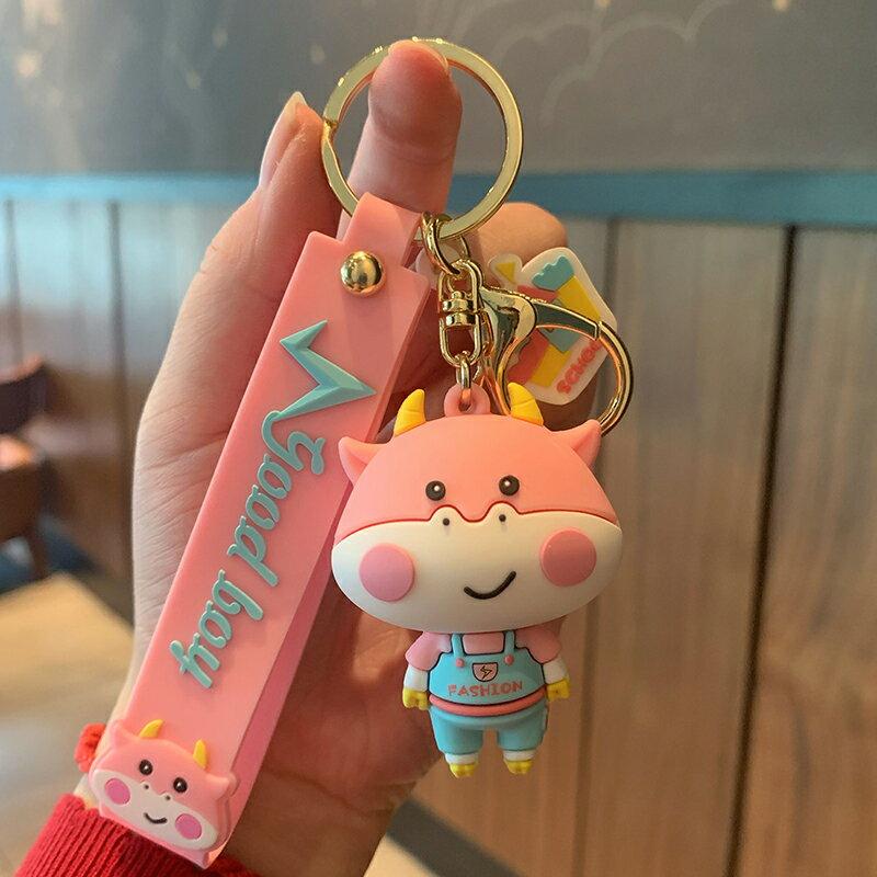 創意小牛鑰匙扣網紅可愛包包掛件生肖牛掛飾卡通鑰匙圈定制個性女