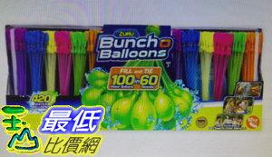 [COSCO代購]W1179888Zuru快速填充水球組