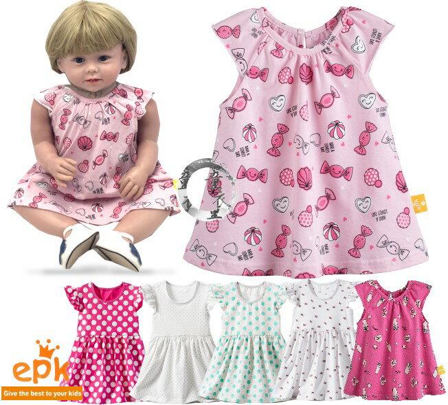 童衣圓【AG096】AG96花邊袖洋裝 epk 小童 飛袖 荷葉袖 傘狀 高腰 長版上衣 背心裙 娃娃裝~M號-110
